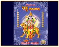 Prayers on Rahu-BKA006